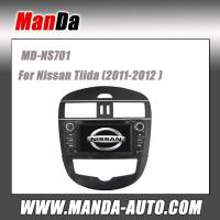 Quality CAR MULTIMEDIA with gps for Nissan Tiida 2011-2012 for sale
