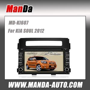 Quality Manda Car radio for KIA SOUL 2012 Original radio-navigation system OEM Head Unit GPS Car Stereo for sale