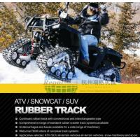 Quality All terrian ATV Rubber Track for sale