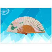Quality Advertising Wooden Folding Hand Fans With Painted wooden handle For Wedding Favors for sale