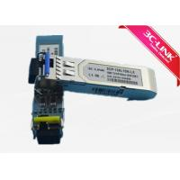 Quality 1.25G 1310nm Bidirectional Fiber Optic Transceiver With  Duplex LC Receptacle for sale