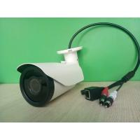 Quality 2MP HD Starlight IP Camera for sale