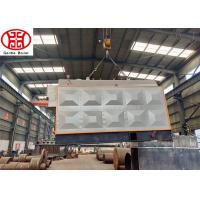 China Rice Husk Wood Burning Steam Boiler High Thermal Efficiency With 8t Weight on sale