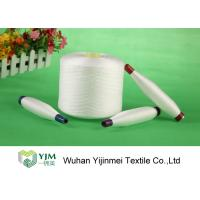 Quality Raw White / Colorful 100 Polyester Yarn Bright With AAA Grade Sinopec Fiber Material for sale