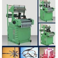 Buy cheap needle loom from wholesalers