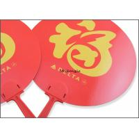 China Personalized Portable Plastic Hand Fans Custom Plastic Ribs With Your Own Logo for sale