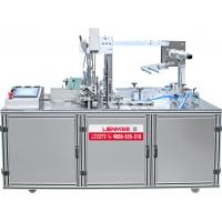 Quality Automatic Cellophane Overwrapping Machine for perfume box for sale