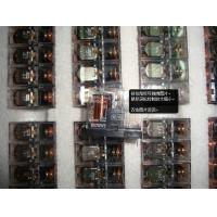 Quality PC Pin G2R-1A-E PCB Power Relay for sale