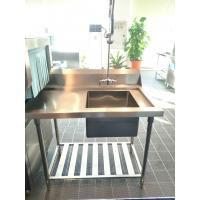 Kitchenaid Appliance Parts Stainless Steel 304 Entry Table  for Dishwasher Machine
