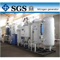 China Oil & Gas Extraction Energy Saving Membrane Nitrogen Generator 95%-99.99% Purity on sale