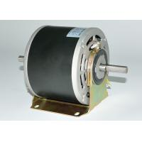 China Air Curtain Fan Motor on sale