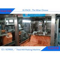 Quality High Speed Pig Feed Bagging Machine SS304 Stainless Steel Material SGJ-ZD Series for sale