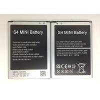 Quality Replacement High Power 1900mAh wireless MobilePhone Battery  For S4MINI B500AE for sale