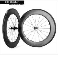 Quality Cool Areo Carbon Fiber Wheelset 700c 808 Clincher Road Bicycle Wheels Support for sale