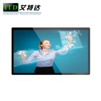Buy cheap 86 Inch 4K Panel Mount Touch Screen Monitor True Flat Surface With OPS Pluggable from wholesalers