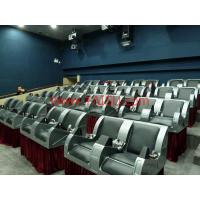 Quality 002-2009-Ship Simulation-China Weifang City Planning Exhibition Hall embrace-3D 4D 5D 6D Cinema Theater Movie Motion Chair Seat System Furniture equipment facility suppliers factory for sale
