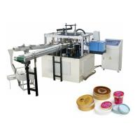Quality 6Kw Hot Food Cup / Deli Paper Lid Machine High Efficiency 45 - 50 PCS/min for sale