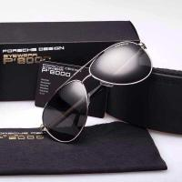 Buy cheap PORSCHE Sunglasses 8556,,Metal frame with Polaroid Lens 4 colors for man from wholesalers