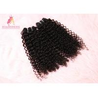 Quality Peruvian Deep Curly Virgin Human Hair Unprocessed No Knots And No Lice for sale