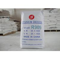 Cas No.13463-67-7 Rutile Titanium Dioxide Powder , Coating Tio2 Industrial Grade