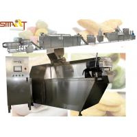 Quality Twin Screw Puffed Corn Snack Making Machine Snack Food Processing Line for sale