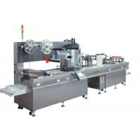 Quality Atmosphere Hard Box Automatic Vacuum Packing Machine Meat Vacuum Packaging Machine for sale