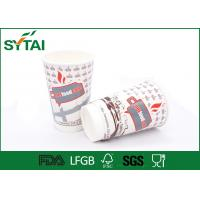 Quality 80Mm 16oz Coffee Shinning Double Wall Paper Cups With Lid And Sleeves for sale