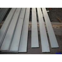 China custom DIN, EN 8mm SUS 306 / 316L stainless 4130 steel flat bright bar on sale