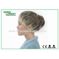 Quality Colored bouffant caps disposable Breathable Round surgical head cover for sale