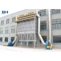 China Space Saving Industrial Dust Collector , Pulse Baghouse Dust Collector on sale