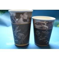 Buy cheap Disposable Vending Paper Cups PE Coated Double Wall Paper Cup With Plastic Lid from wholesalers