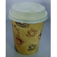 Quality Various Size Double Wall Paper Cups For Hot Drinks Customized Printing for sale