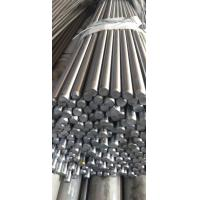 China Medium Carbon Steel Round Bars Grade SAE1045 In 8.8 Quenched And Tempered on sale