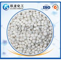 China Activated alumina dechlorination agent in hydrogen peroxide industry as depth desiccant and adsorbent on sale