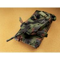 Quality Firelap 1/24 RC TANK for sale