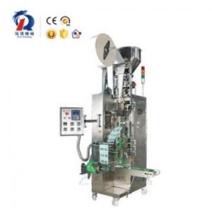 China fully automatic vertical lipton tea packing machine automatic tea bag packing machine on sale