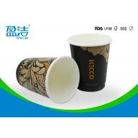 Quality Taking Away Double Wall Paper Coffee Cups , Biodegradable Disposable Paper Cups for sale
