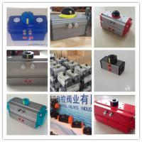 Quality rack and pinion pneumatic actuator atex pneumatic actuator supplier  for ball valve butterfly valve for sale