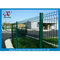 Buy cheap Boundary Wall Powder Coated Welded Wire Mesh Fence Durable Customized Size from wholesalers