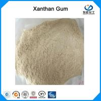 Quality CAS 11138-66-2 XC Xanthan Gum Polymer Food Additives 99% High Purity for sale