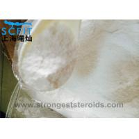 Buy cheap 100% pass customs Topical Anesthetic Drugs 99.9% Puirty Dyclonine Hydrochloride / Dyclonine HCl from Wholesalers