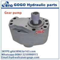 Dc gear pump quality dc gear pump for sale for Hydraulic motor low rpm