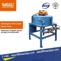 Quality Dry Powder Electric Magnetic Iron Separator For Non Ferrous 0.5 - 1.5T Yield for sale