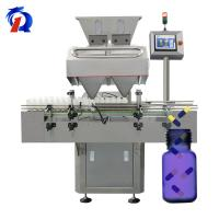 China Three Level Dual - Channel 24 - Track Electronic tablet Counting and bottling Machine on sale