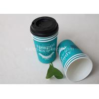 Buy cheap 4oz -12oz Green Single Wall Paper Cups Disposable Biodegradable Paper Cups For Coffee from Wholesalers
