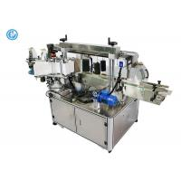 Quality Wrap Around Automatic Small Labeling Machine , Double Side Labeling Machine for sale