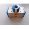 Buy cheap Rack Pinion Actuator DA-032 Double Acting Pneumatic Actuator For Valve from wholesalers