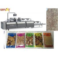 Quality Puffing Rice Bar Fruit Nut Cereal Candy Bar Machine Snack High Speed Forming for sale