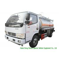 China 3000L - 6000L Crude Oil Tanker Truck , Mobile Fuel Oil Delivery Truck on sale