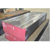 Quality P20 steel plate product supply / P20 steel factory wholesale for sale
